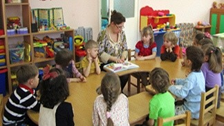 ЭССЕ воспитателя - я и моя профессия